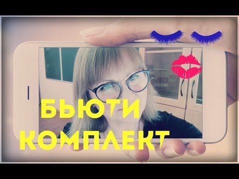 Быть можно дельным человеком и думать о красе ногтей...АС Пушкин