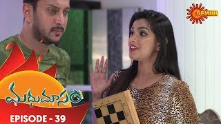 Madhumasam - Episode 39 | 18th October 19 | Gemini TV Serial | Telugu Serial