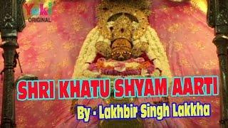 Shri Khatu Shyam Aarti | Khatu Shyam Bhajan | by Lakhbir Singh Lakkha