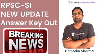 RPSC SI NEW UPDATE Answer Key Out   RPSC SI 2021   Damodar Sharma