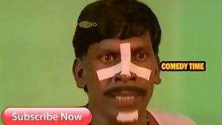 17 ஆட்டு குட்டிய சரி பாதியா பிரிக்க நம்ப பஞ்சாயத்து தலைவர் வடிவேலு வந்தாதா முடியும் || VADIVELU