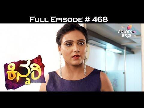 Kinnari - 29th April 2017 - ಕಿನ್ನರಿ - Full Episode