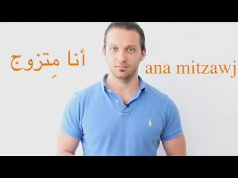 "Arabic Beginner Lesson ""I am single"" - Arabic Lessons online"