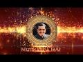 Legend Muthappa Rai Official Song || ಜಯ ಕರ್ನಾಟಕದ ಹೆಮ್ಮೆಯ ಪುತ್ರ ||