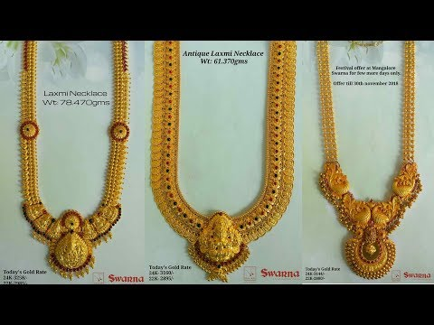 Latest Gold Antique Necklace Designs With Weight
