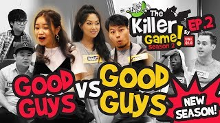 The Killer Game by Uniqlo S2EP2 - GOOD GUYS VS GOOD GUYS!