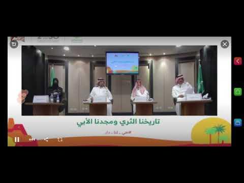 اليوم الوطني .. مكتبة الملك عبدالعزيز تبرز الخطط التنموية للمملكة
