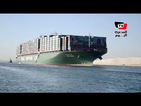 لحظة عبور أكبر سفينة حاويات في العالم بقناة السويس.. ومميش: بشرة خير