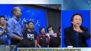 網狂逼跳海!王世堅現身「不要霸凌我」 韓國瑜幫求情:放他一馬啦 - 最新新聞