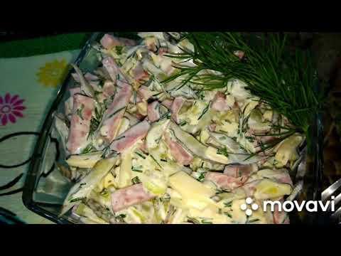 Очень вкусный салат с колбасой и маринованными огурцами #salad #салат #вкусняшки