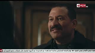مسلسل بحر - شوف رد فعل بحر لما شاف شريف بيوصل زينب ومهجة البيت