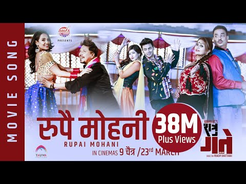 Rupai Mohani | Nepali Movie Shatru Gate Song