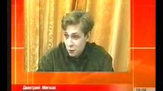 """Елена Пензина против красноярских """"тоталитарных сект"""""""
