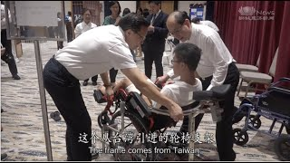 Recruiting Volunteers to Serve in Tzu Chi's Mission of Medicine