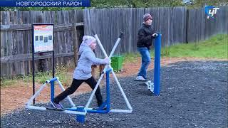 В Броннице построили долгожданную детскую спортивную площадку