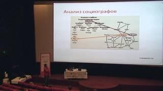 «День интернет-рекламы» в Новосибирске. Максим Горбунов Часть I