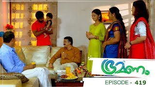 Bhramanam | Episode 419 -  26 September 2019 | Mazhavil Manorama