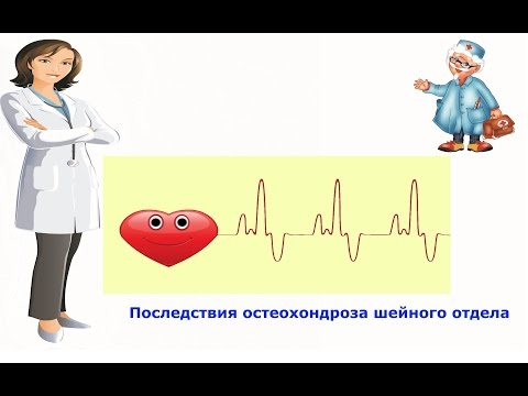 Массажный средства от шейного остеохондроза