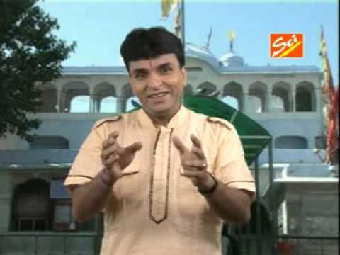 mere shyam sanwrna chorho