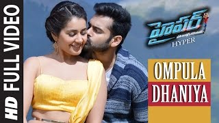 Hyper Video Songs | Ompula Dhaniya Full Video Song | Ram Pothineni, Raashi Khanna | Ghibran