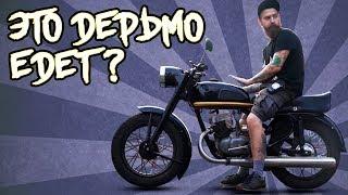 У-ретро мотоцикл Восход - Часть 6 - Пробуждение силы
