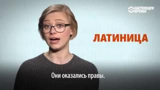 Сможет ли Казахстан перейти на латиницу?