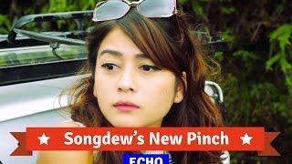 ECHO - Panchi - songdew