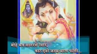 Bhajan, Nath Thare Sharan Padi Dasi, Swami Ramsukhdasji Maharaj