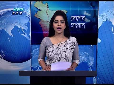 04 PM News || বিকেল ০৪ টার সংবাদ || 22 April 2021 || ETV News