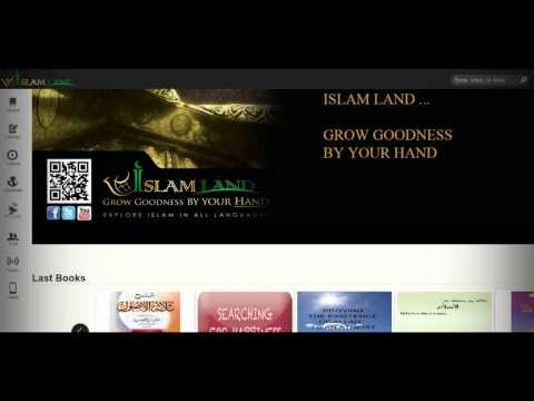 ISLAMLAND.com - World Wide Association for Introducing Islam