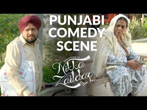 Gareebni - FUNNY COMEDY SCENE | LATEST PUNJABI COMEDY 2017 | Ammy Virk | Nikka Zaildar