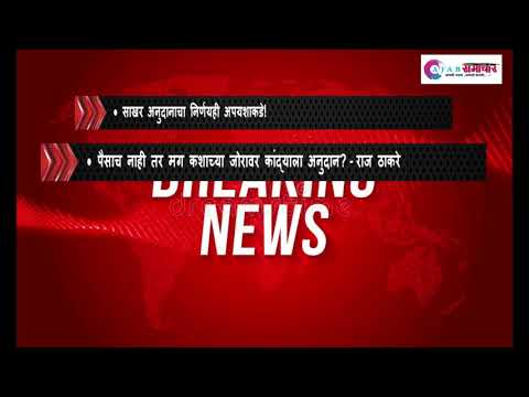 breaking news 22 12 2018