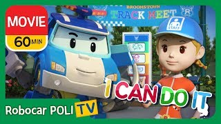 Robocar Poli MOVIE | I can do it! | 60min