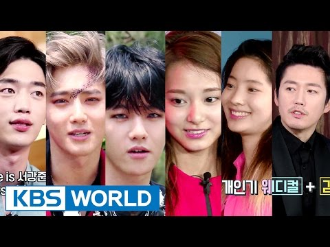 Entertainment Weekly | 연예가중계 - EXO, TWICE, Seo Kangjun [ENG/2016.06.26]
