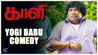 Kaali - Yogi Babu Comedy Scene   Vijay Antony   Kiruthiga Udhayanidhi