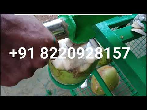 Coconut Cutting Machine at Best Price in India