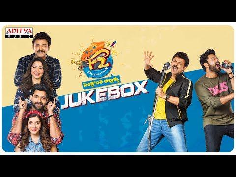 F2 Full Songs Jukebox | F2 Movie Songs