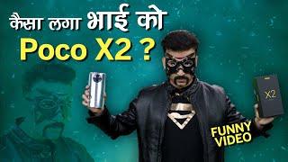 POCO X2's  Funny Review by SALeMAN KHAN  | Review | Tech Tak