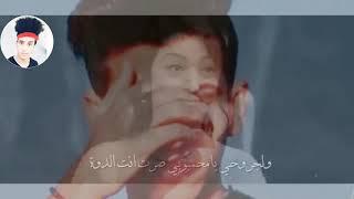 تحميل و مشاهدة انت الحبيب - حسين غزال -2019 ❤ MP3