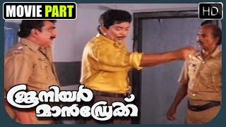 Best  scene From Junior Mandrake |The Public Nuisance ! | Comedy Scene