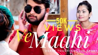 Ve Maahi || Kesari || Arijit Singh || Asees Kaur ||Heart Touching Love Story || A M Production