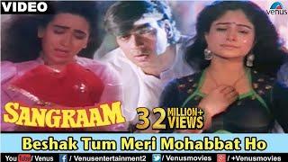 Beshak Tum Meri Mohabbat Ho - Video Song | Sangraam