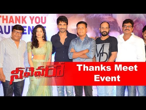 Neevevaro Movie Team Success Meet Event