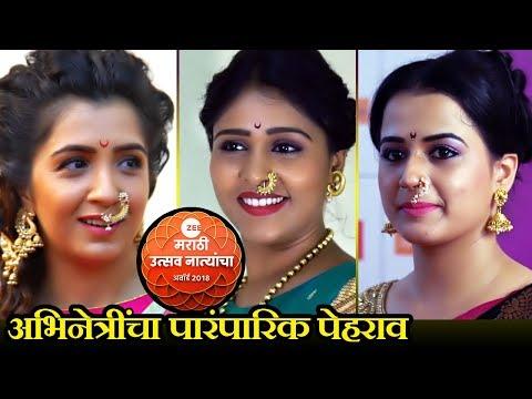 Zee Marathi Awards 2018 | Akshaya Deodhar, Abhidnya Bhave | Actress On Traditional Attire