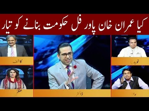 Bedhadak | 10 August 2018 | Kohenoor News Pakistan