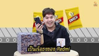 รีวิว Redmi Note 10 Pro ที่สุดของความคุ้มค่า Snapdragon 732G, กล้องหลัง 4 เลนส์ 108MP ราคาสุดค้ม! เริ่มต้น 8,499 บาท
