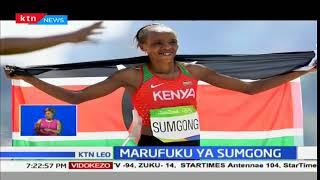 Marufuku ya Sumgong: Amepigwa marufuku baada kubainika ametumia dawa ya pufya