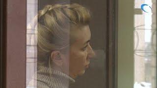 Подозреваемой в крупном мошенничестве с кредитами «Россельхозбанка» продлили арест до 18 апреля