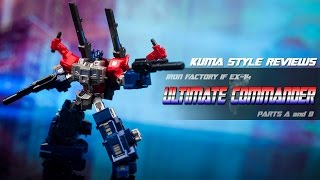 Toy Review: Iron Factory IF EX-14 Ultimate Commander