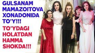 ГУЛСАНАМ МАМАЗОИТОВА ХОНАДОНИДА ТУЙ 2017 !!!